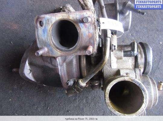 Турбина на Rover 600 RH