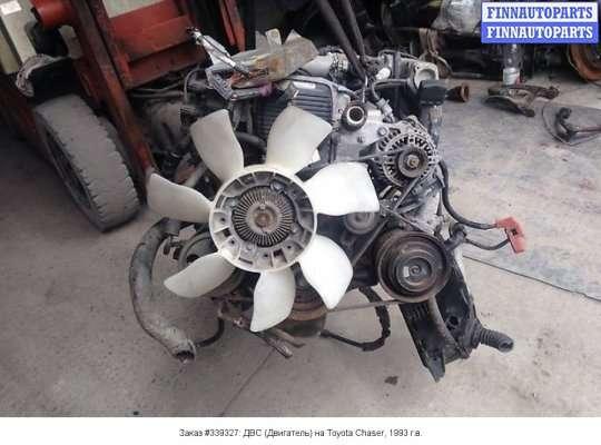 ДВС (Двигатель) на Toyota Chaser ZX 90