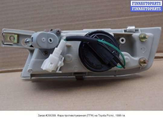 Фара противотуманная (ПТФ) на Toyota Picnic XM1
