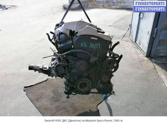 ДВС (Двигатель) на Mitsubishi Space Runner N50