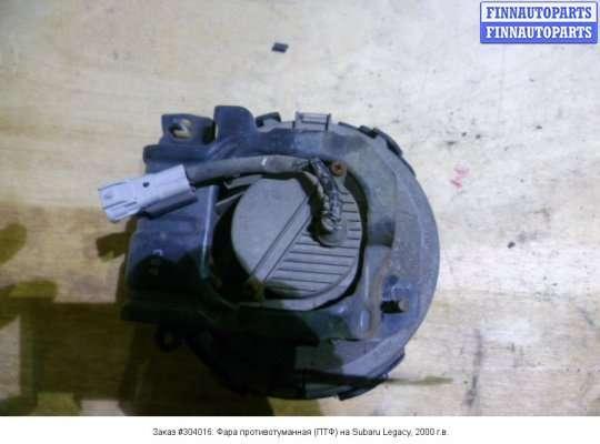 Фара противотуманная (ПТФ) на Subaru Legacy Outback II (BE, BH)
