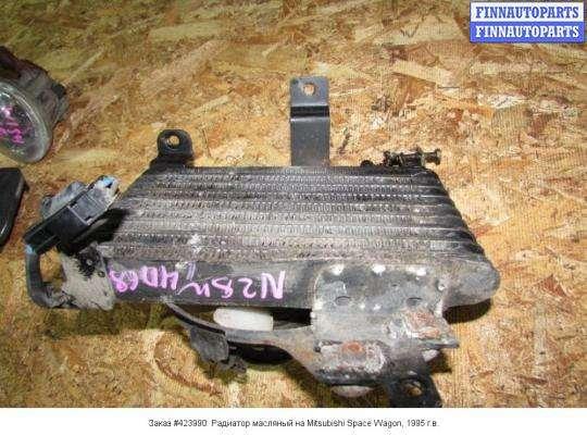Радиатор масляный на Mitsubishi Space Wagon (N3_W, UF)