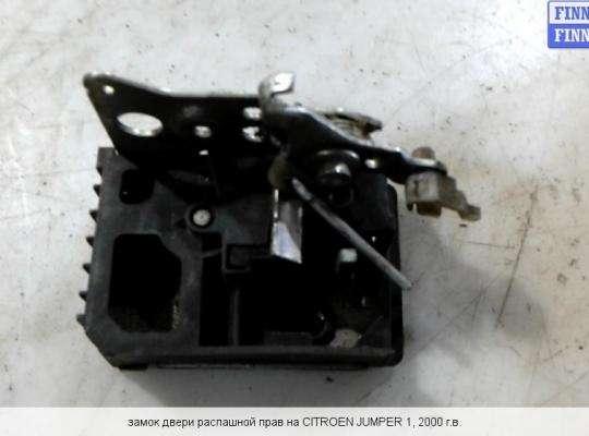 Замок багажника на Citroen Jumper I (230/244)