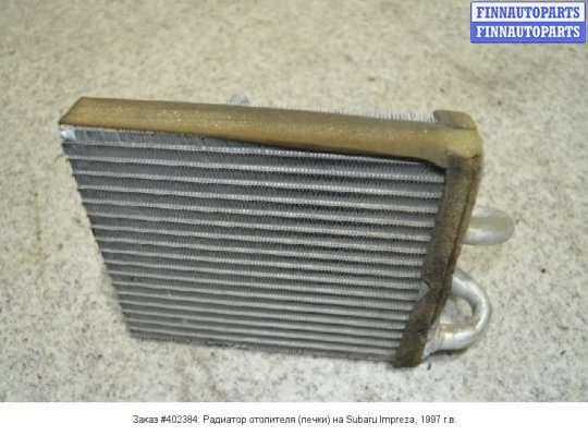 Радиатор отопителя (печки) на Subaru Impreza I (GC, GF, GH)