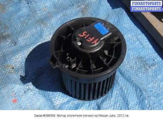 Мотор отопителя (печки) на Nissan Juke