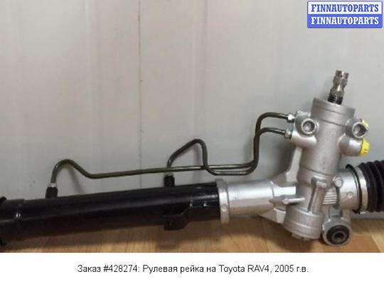 Рулевая рейка на Toyota RAV4 II