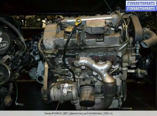 Двигатель (ДВС) LCBD