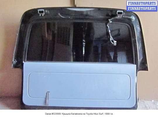 Крышка багажника на Toyota Hilux Surf II (N185W)