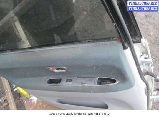 Дверь боковая на Toyota Nadia SXN10