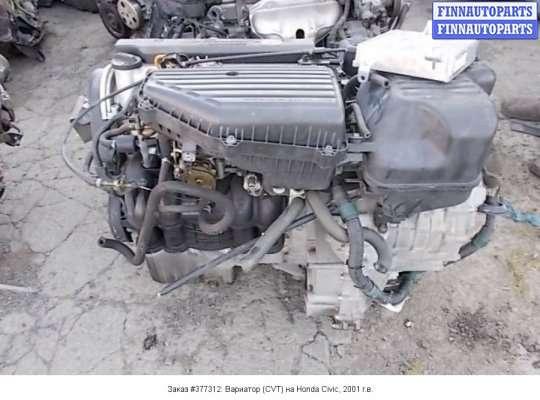 Вариатор (CVT) на Honda Civic VI (EJ, EK, EM1)