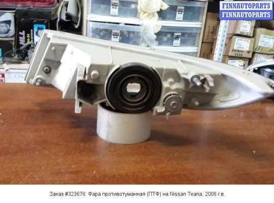 Фара противотуманная (ПТФ) на Nissan Teana I J31