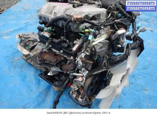 ДВС (Двигатель) на Nissan Elgrand E51