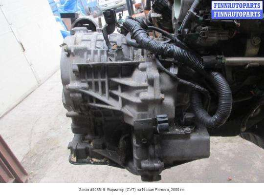 Вариатор (CVT) на Nissan Primera (P11)