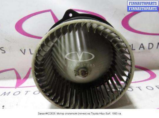 Мотор отопителя (печки) на Toyota Hilux Surf I (N130G)