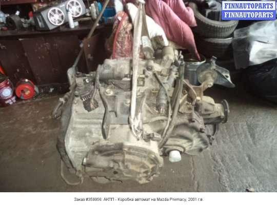 АКПП - Коробка автомат на Mazda Premacy CP