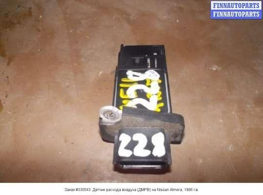 Датчик расхода воздуха (ДМРВ) на Nissan Almera I N15