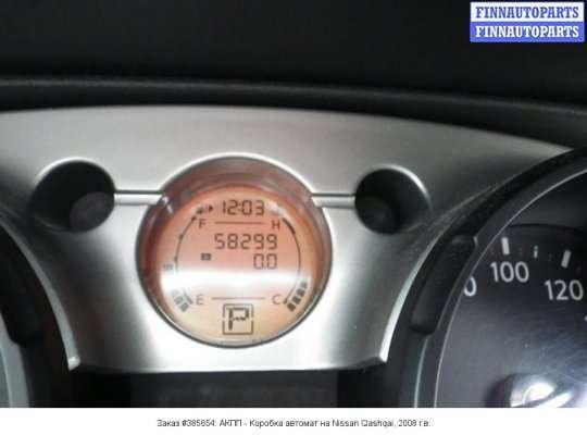 АКПП - Коробка автомат на Nissan Qashqai