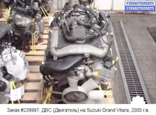 Двигатель (ДВС) H 25 A