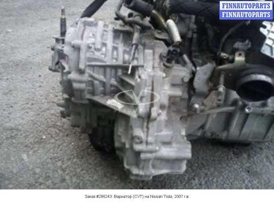 Вариатор (CVT) на Nissan Tiida