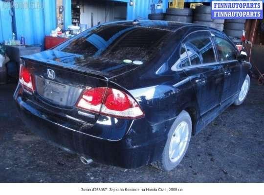 Зеркало боковое на Honda Civic VIII (4D, 5D)