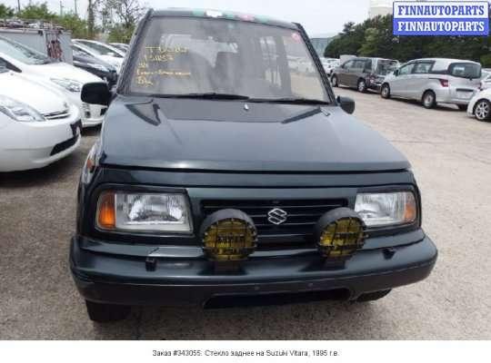 Стекло заднее на Suzuki Vitara ET