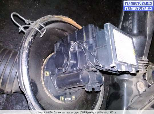Датчик расхода воздуха (ДМРВ) на Hyundai Sonata II/III (Y3)