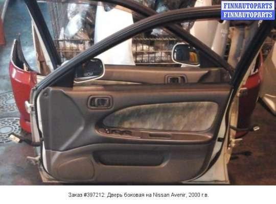 Дверь боковая на Nissan Avenir W11