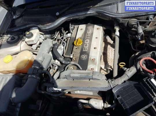 Коллектор выпускной на Opel Omega B