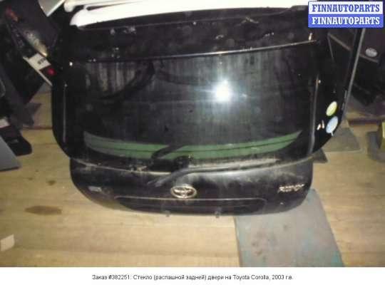 Стекло (распашной задней) двери на Toyota Corolla Runx