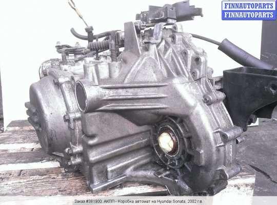 АКПП - Коробка автомат на Hyundai Sonata V (New EF +ТАГАЗ)