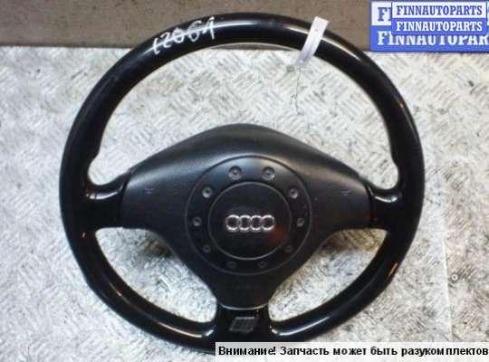 Руль на Audi A8 (D2, 4D)