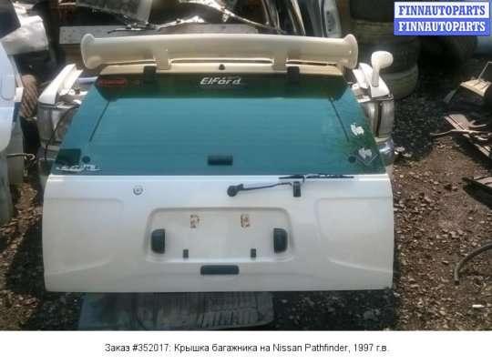 Крышка багажника на Nissan Pathfinder II (R50)