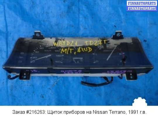 Щиток приборов на Nissan Terrano I WD21