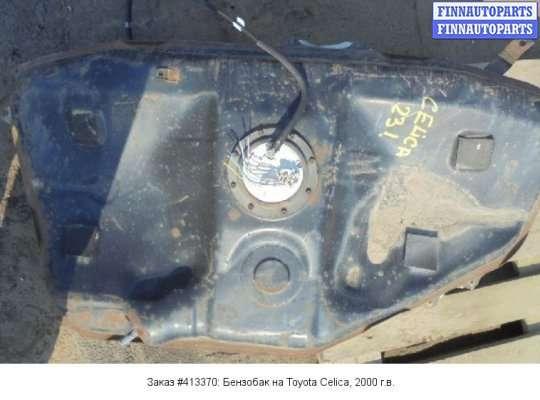 Бензобак на Toyota Celica T23
