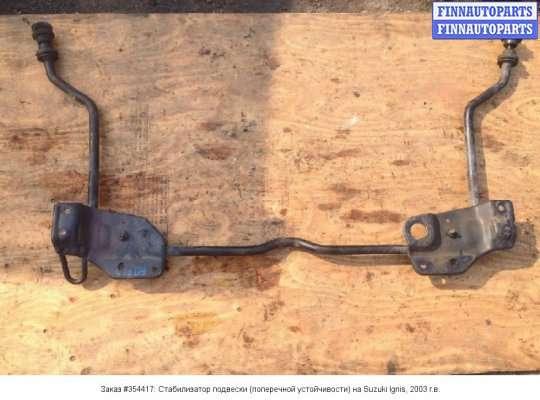 Стабилизатор подвески (поперечной устойчивости) на Suzuki Ignis (HT51S, HT81S)