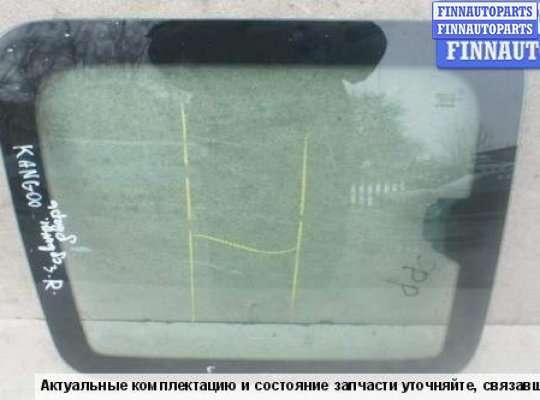 Стекло (форточка) боковой двери на Renault Kangoo I (KC_)