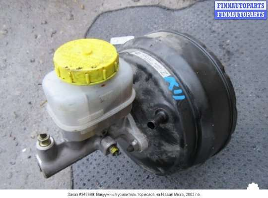 Вакуумный усилитель тормозов на Nissan Micra (K11)