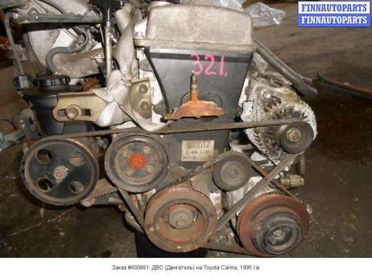 ДВС (Двигатель) на Toyota Carina AT190 (правый руль)