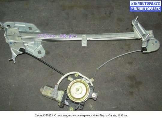 Стеклоподъемник электрический на Toyota Carina ED ST200 (правый руль)
