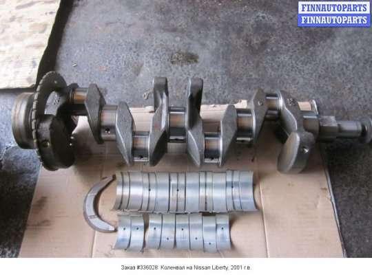 Блок ДВС (цилиндров) / Коленвал на Nissan Liberty M12