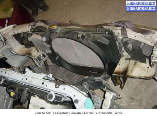 Прочие детали (не вошедшие в список) на Toyota Cresta GX 100