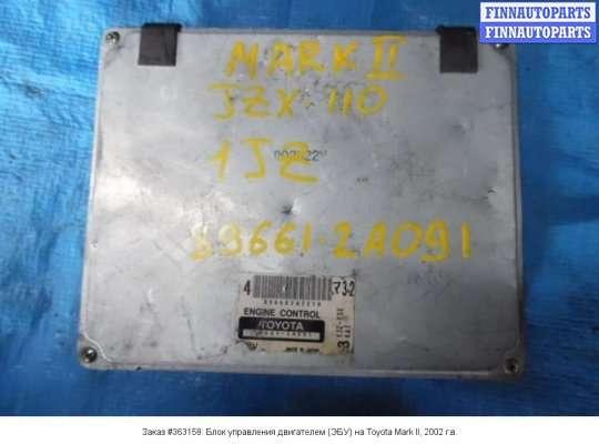Блок управления двигателем (ЭБУ) на Toyota Mark JZX110