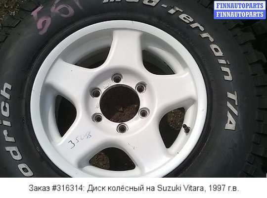 Диск колёсный на Suzuki Vitara ET