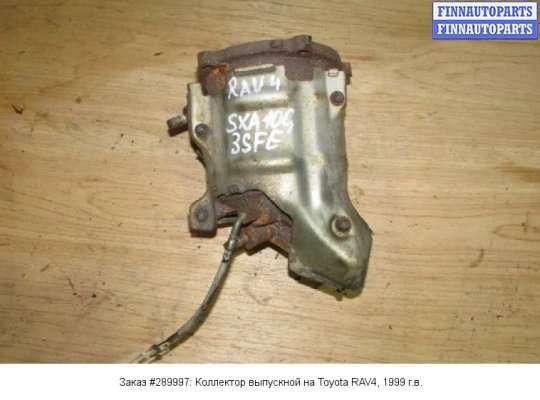 Коллектор выпускной на Toyota RAV4 I