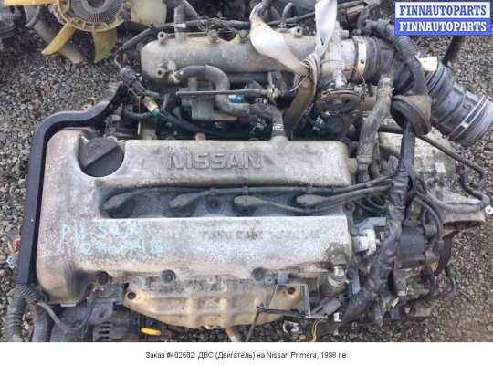 Двигатель (ДВС) SR20DE