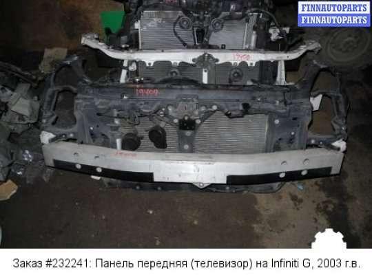 Панель передняя (телевизор) на Infiniti G I (V35)