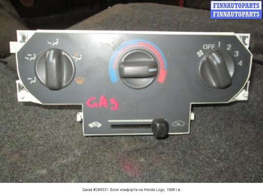 Блок управления печкой на Honda Logo GA3