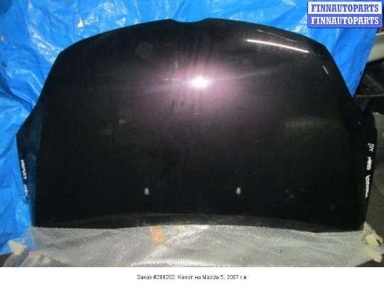 Капот на Mazda 5 I