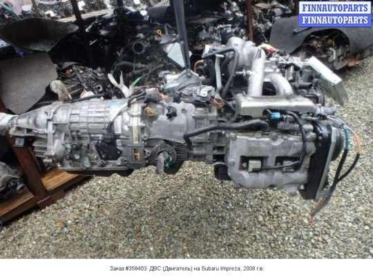 Двигатель (ДВС) EL15