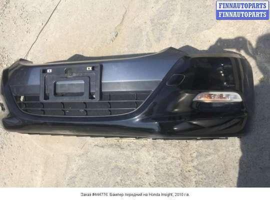 Бампер передний на Honda Insight (ZE_)